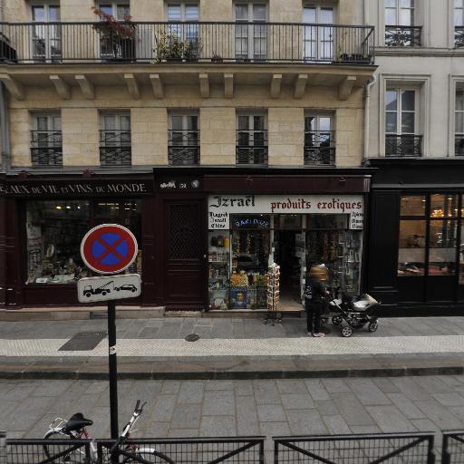 Izrael Epicerie Du Monde - Alimentation générale - Paris